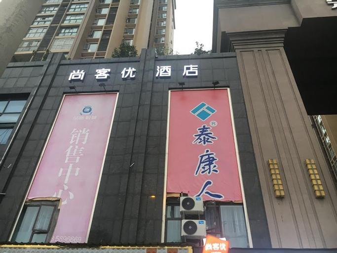 Thank Inn Hotel Sichuan Guang'An Yuechi Rongxinyuecheng, Guang'an