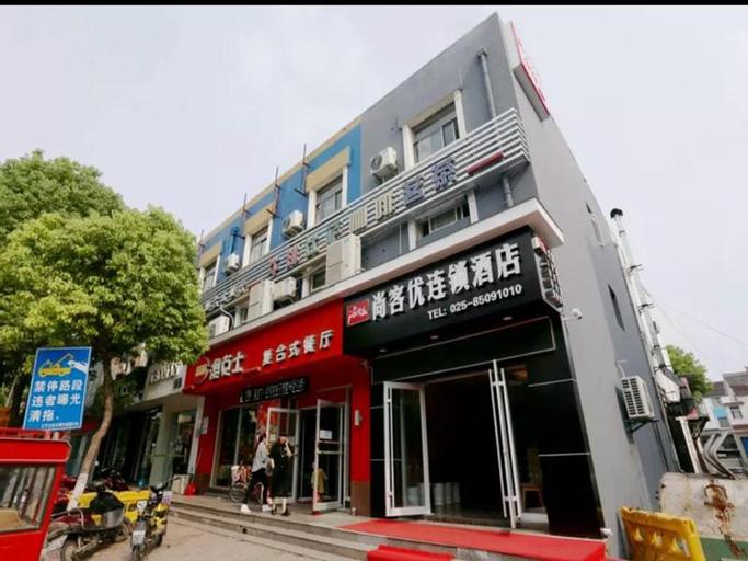 Thank Inn Hotel Jiangsu Nanjing Lukou Airport Lantian Road, Nanjing