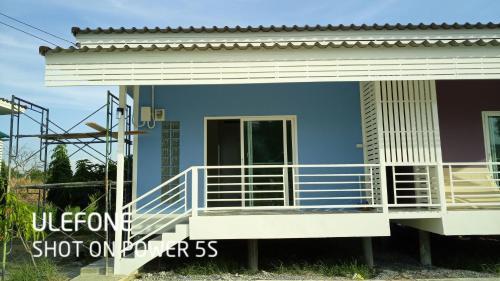 Kwanta Home, Bang Sai