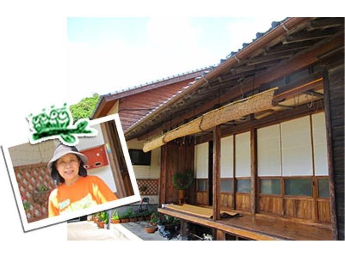 Okinagusa (a member of Saiki Green Tourism Society), Saiki