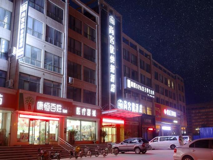 Thank Inn Hotel Hebei Handan Guantao Zhuxian Road, Handan