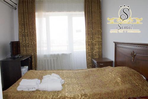 Samal Hotel, Atyrau