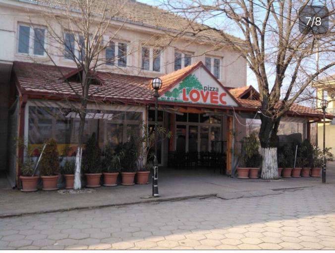 Lovec,