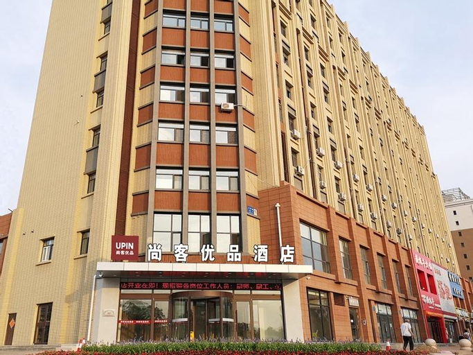 Up And In Hotel Liaoning Shenyang Economic Technological Development Zone No.7 Street Metro Station, Shenyang