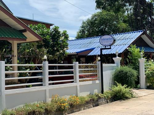 เวียงชัยสายสมรรีสอร์ท, Phra Phutthabat