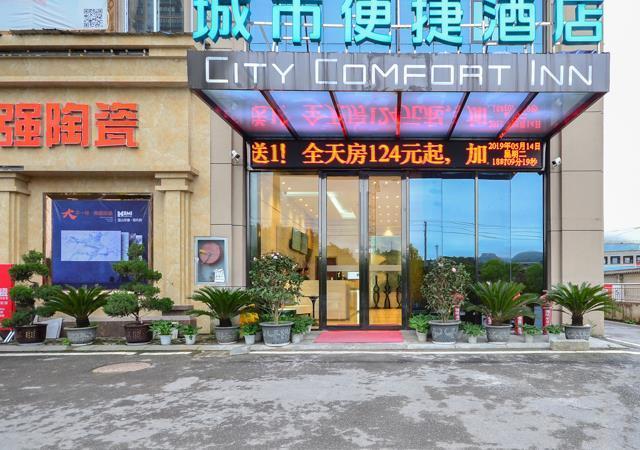 City Comfort Inn Lichuan Jimeijia, Enshi Tujia and Miao