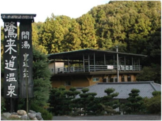 Tawaraya Ryokan Kotishirasagikan, Usuki