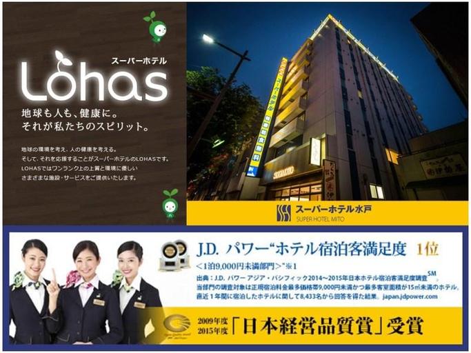 Super Hotel Mito, Mito
