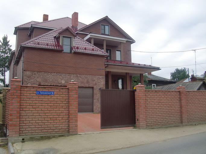 LuxHouse Guest House, Vladimir