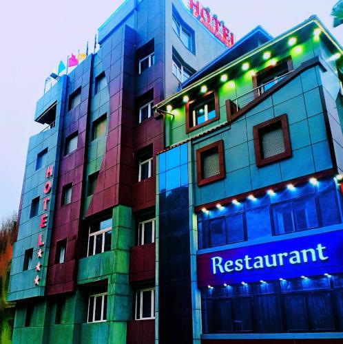 Hotel L'AQUARIUM, Beni Saf
