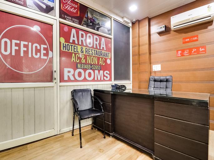 OYO 46131 Hotel Arora, Rupnagar