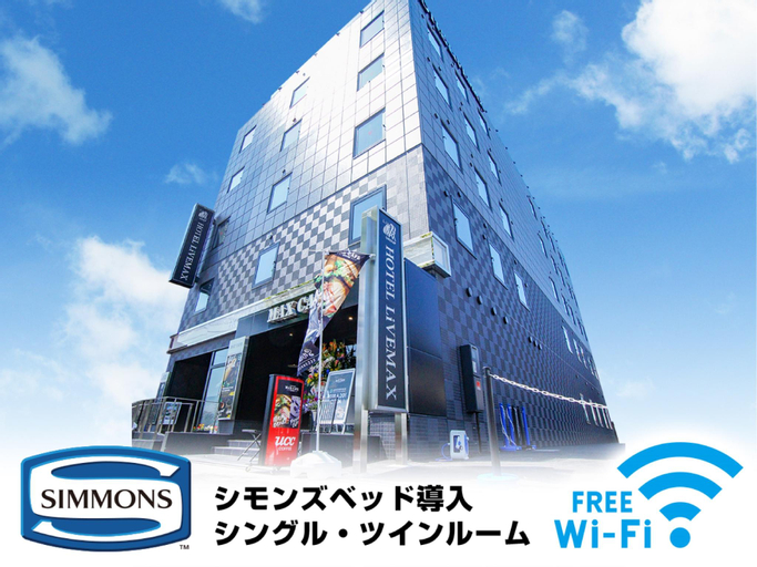 Hotel LiVEMAX Gifuhashima-Ekimae, Hashima