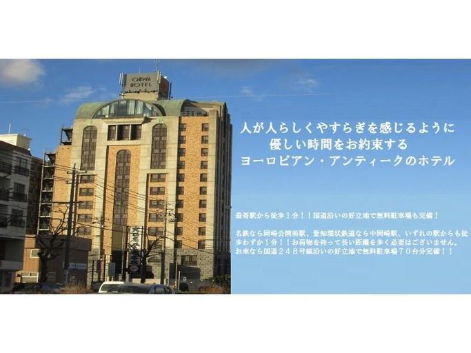 Okazaki Ohwa Hotel, Okazaki