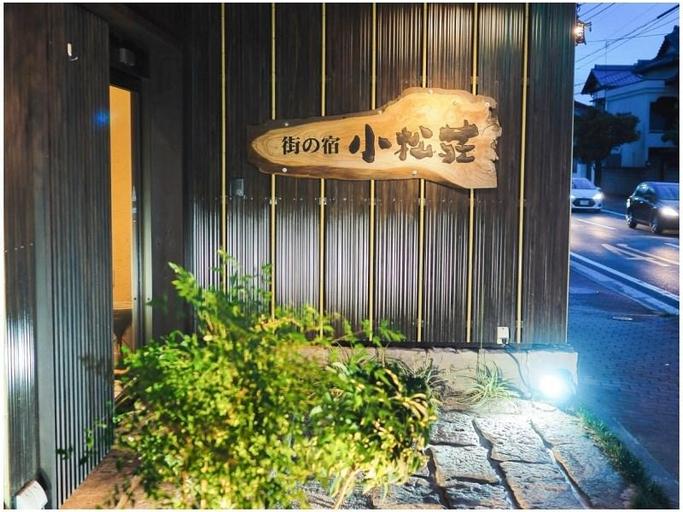 Hotel Komatsuso, Tosu