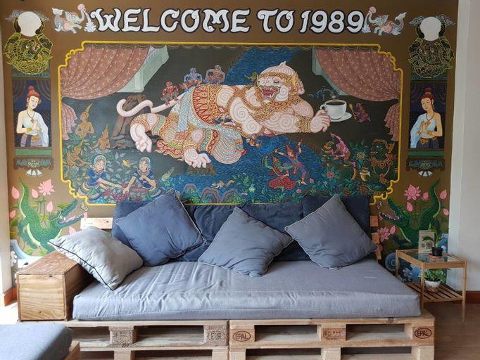 1989 Ratchada Bangkok - Hostel, Din Dang
