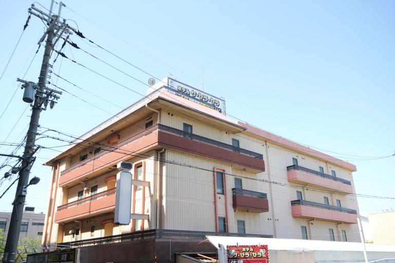 Hotel Que Sera Sera Hirano - Adults Only, Osaka