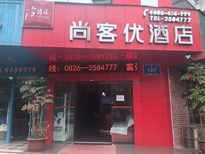 Thank Inn Hotel Sichuan Guang'An Guanghui Street, Guang'an
