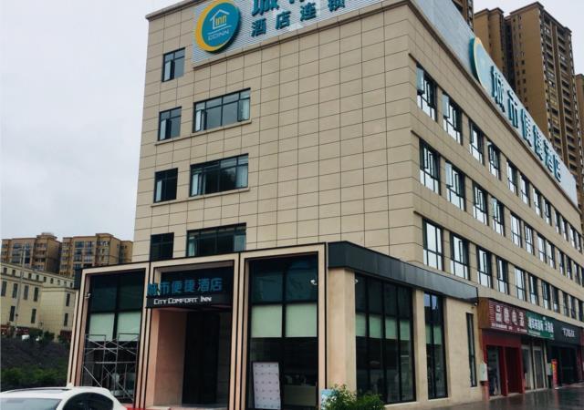 City Comfort Inn Zunyi Wuchuan, Zunyi