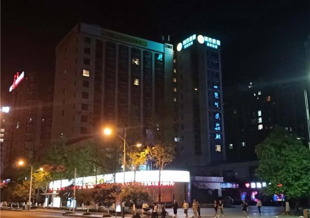 City Comfort Inn Nanchong Nanbu County Government, Nanchong