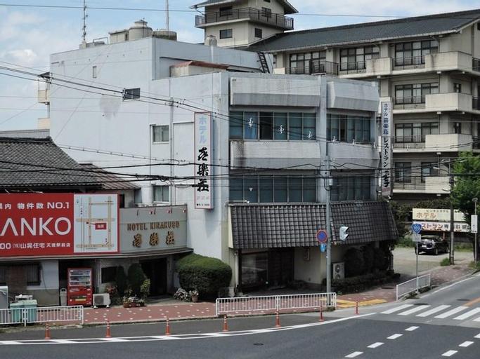 Business Hotel Kirakusou, Tenri