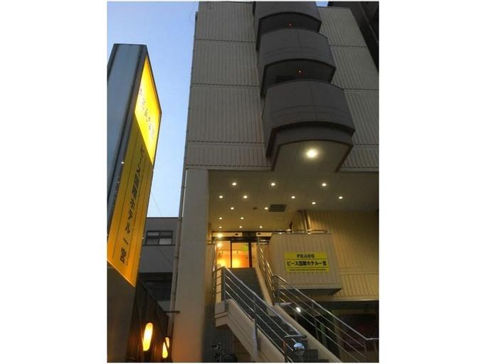 Peace International Hotel Ichinomiya, Ichinomiya/Owari-ichinomiya