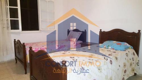 Etage de villa corniche, Bizerte Nord