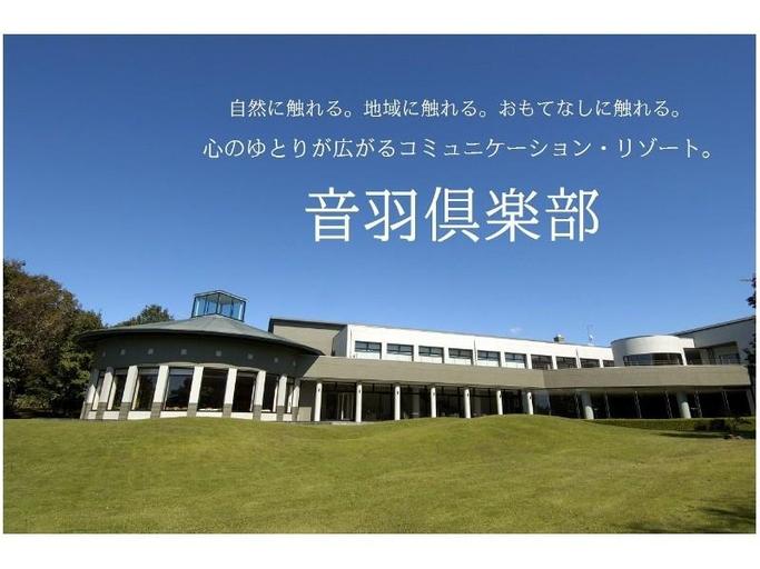 Otowa Club, Maebashi