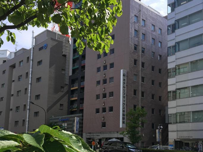 Hotel Livemax Hiratsuka-Ekimae, Hiratsuka