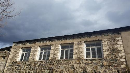 Aninga Guesthouse,