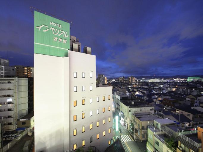 Hotel Imperial Korien, Neyagawa