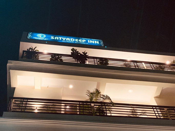 Hotel Satyadeep Inn, Gorakhpur