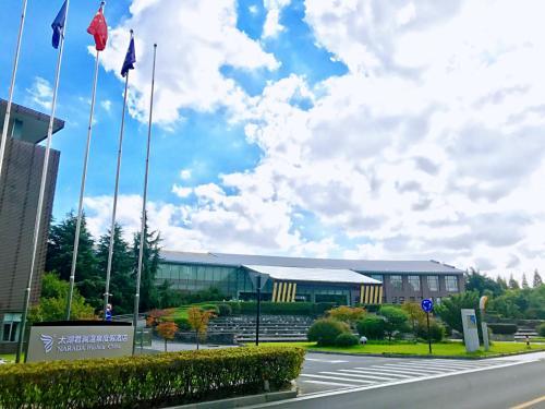Narada Hot Spring Resort Huzhou, Huzhou