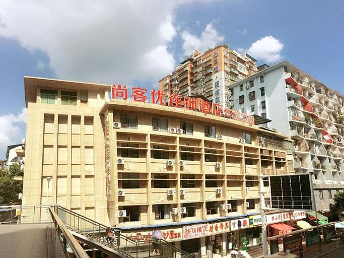 Thank Inn Hotel Sichuan Dazhou Tongchuan District Tongchuan Middle Road, Dazhou
