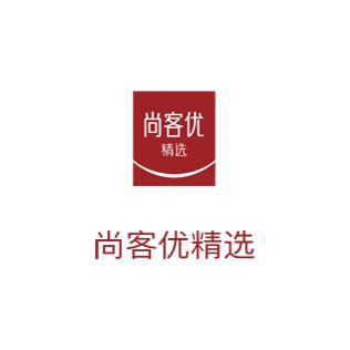 Thank Inn Hotel Liaoning Dalian Lvshunkou Passenger Station, Dalian