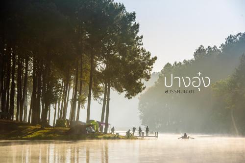 ลุงกอละ โฮมสเตย์ ปางอุ๋ง รักไทย, Muang Mae Hong Son