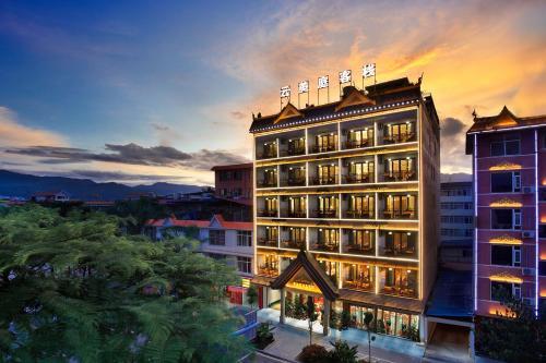 Yun Mei Ting Boutique Inn, Xishuangbanna Dai