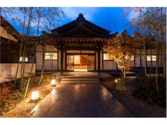 Kasyouen Hanare Kai, Kyōtango