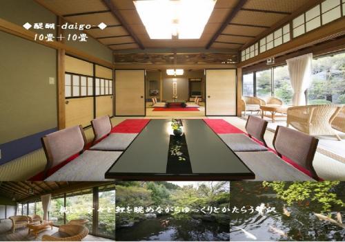 Kakegawa - Hotel / Vacation STAY 55980, Kakegawa