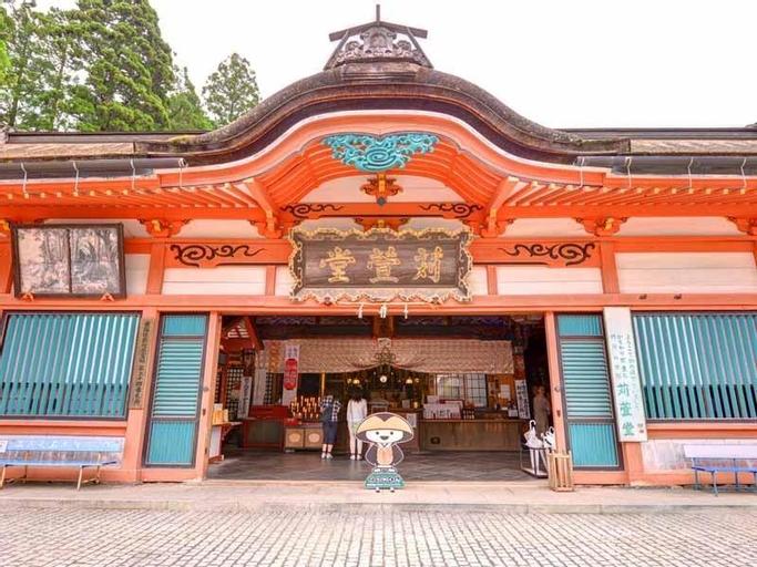 shobo Haryoin, Kōya