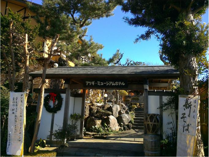 Atsugi Museum, Atsugi