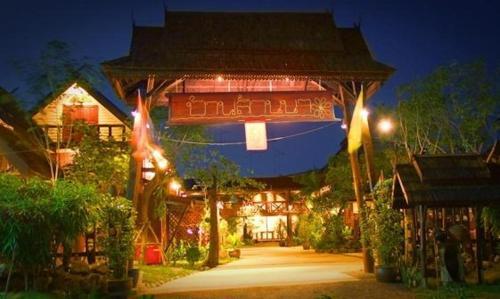 Baanlanna Resort, Muang Chon Buri