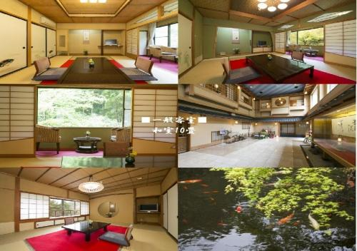 Kakegawa - Hotel / Vacation STAY 55916, Kakegawa