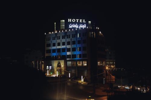 Yaldiz Palace Hotel, Nablus