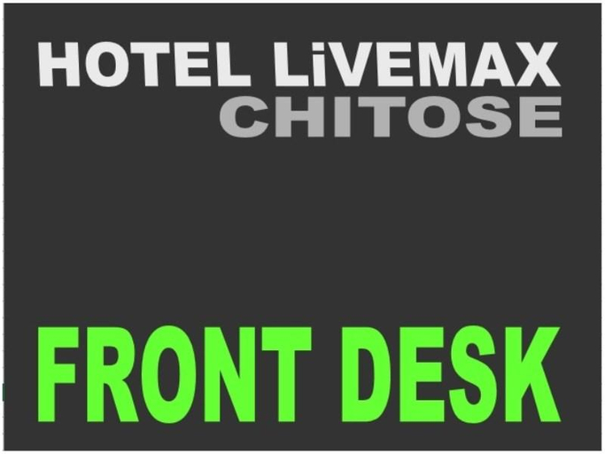 Hotel Livemax Chitose, Chitose