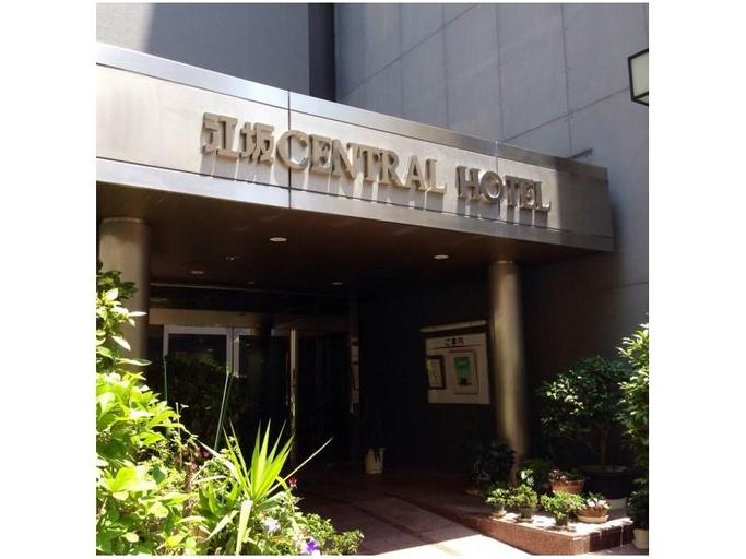 Esaka Central Hotel, Suita