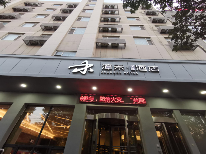Zhangye Pinmu Hotel(Yuncheng Zhongyin Avenue Store), Yuncheng