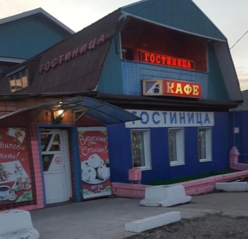 Гостиница Экспресс-закусочная, Usol'e-Sibirskoye