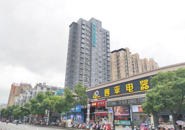 City Comfort Inn Jingdezhen People's Square, Jingdezhen