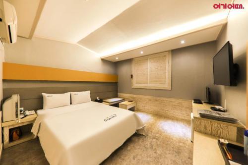 Hotel Capella, Yuseong