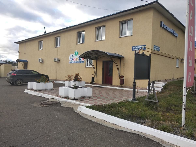 Guest House Gor.ka, Yelabuzhskiy rayon